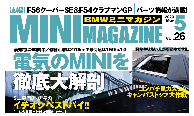 【商品紹介】Rally Racing